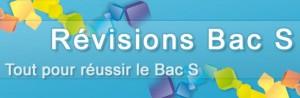 Révisions revision-300x98